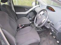Toyota Yaris 1.8 SR VVT-i 5DR (grey) 2007
