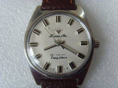 Vintage ZUANSHI 17J Mechanical Manual Used Watch