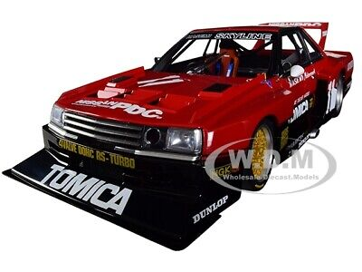 Box Damaged NISSAN SKYLINE RS TURBO TOMICA SUPER SILHOUETTE 1982 1/18 AUTOART