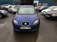 Seat Altea 1.6 Reference 5dr 12 months MOT