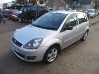 FORD FIESTA - EF57DFJ - DIRECT FROM INS CO