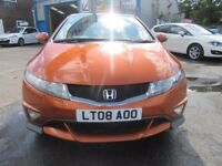 Honda Civic I-VTEC TYPE-S GT (orange) 2008