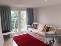 1 bedroom in Glenister Park Road, London, SW16
