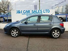 PEUGEOT 307 1.6 S HDI 5d 89 BHP 5DR WITH DIESEL ECONOMY (grey) 2007