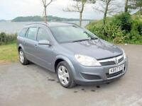 2007 (57) Vauxhall Astra Club, 1796cc Petrol, 5 Speed Manual