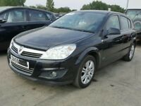 Breaking Astra h 59 plate 5 door black z20r most parts available 07594145438