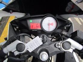 Yamaha YZF-R125 - Ideal Commuter!