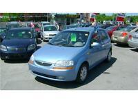 2005 Suzuki Swift+ S ! Gas Saver !