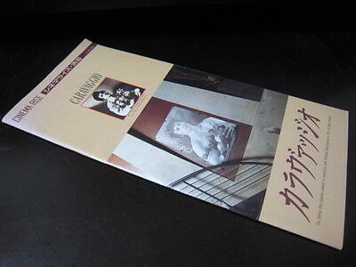 Derek Jarman Caravaggio Japan Film Program Book 1987 Simon Turner el C86