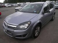 VAUXHALL ASTRA FOR PARTS AND BREAKING
