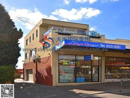 Impressive Shop & Residence in Essendon!