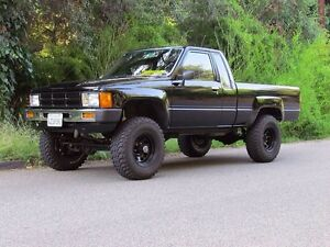 LOOKING for 80's or 90's Toyota or Nissan 4X4 truck
