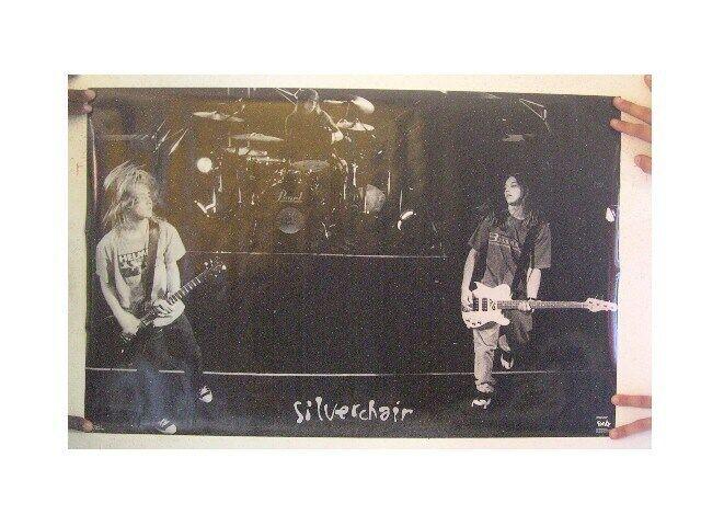 Silverchair Poster Band Shot Concert