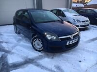 Vauxhall Astra 1.6, 12 Months MOT, Serviced, Warranty, Great Condition