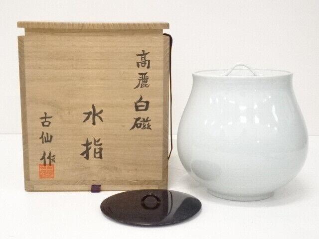 5209132: JAPANESE TEA CEREMONY KOREAN CELADON  WATER JAR / MIZUSASHI
