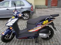 Honda Dylan ses 125 SWAP WITH CASH ONLY NOT FOR SALE