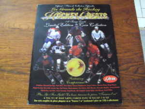 HOCKEY GREATS COIN COLLECTION