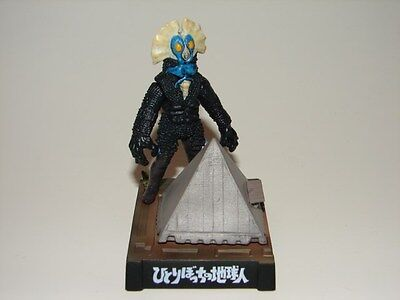 Prote Seijin Figure From Ultraman Diorama Set  Godzilla Gamera