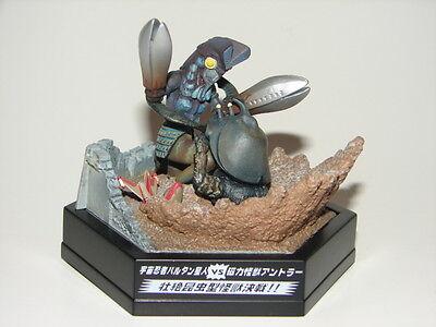 Baltan Seijin Vs Antlar Diorama From Ultraman Set  Godzilla Gamera Figure