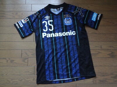 Gamba Osaka #35 Hatsuse 100% Original Jersey Shirt 2016 Home J-League M-L MINT image