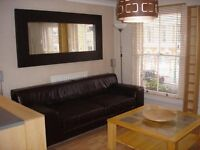 £1500pcm - Fantastic, large, fully furnished 1 bedroom flat in heart of fashionable Hoxton