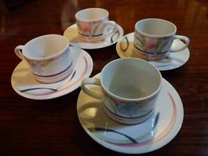 Toscany, as new 4 piece floral lily tea or coffee set Corinda Brisbane South West Preview