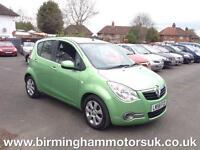 2008 (58 Reg) Vauxhall Agila 1.2I 16V TWINPORT DESIGN 5DR Hatchback GREEN + LOW