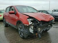 NISSAN QASHQAI 2008 1.5 DIESEL BREAKING FOR SPARES / PARTS