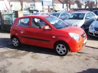 Kia PICANTO 1.0 Spice 5dr, 2010 model, Long MOT, 1 x owner from new