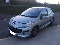 Peugeot 207 1.4 litre