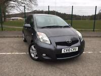 Toyota Yaris 1.33 VVT TR 5 DOOR *ONLY 32K MILES FROM NEW, VERY CLEAN CAR*