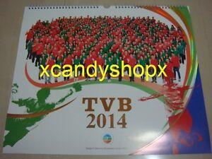 Hong-Kong-TVB-official-2014-wall-calendar-Raymond-Lam-Bosco-Wong-Linda-Chung