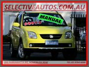 2005 Holden Cruze YG Yellow 5 Speed Manual Wagon Homebush Strathfield Area Preview