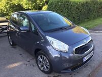 KIA Venga 1.6 3 5dr CAT D 2017 (66 reg), Hatchback 1,800 miles only Immaculate condition