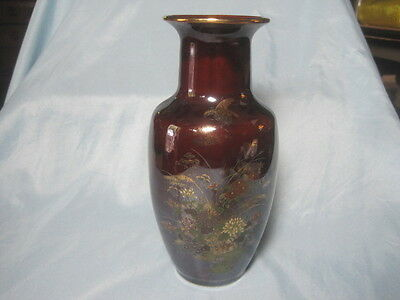 "VTG Bijutsu Toki Japanese 8"" x 3"" Vase hand painted  flowers & leaves gold gild"