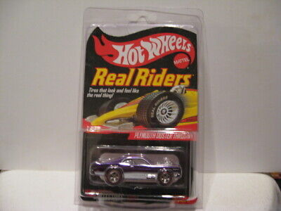 HOT WHEELS RLC REAL RIDERS SERIES 8 PLYMOUTH DUSTER THRUSTER (#3927 OF 6500)