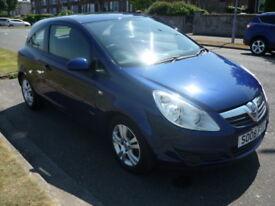 Vauxhall Corsa 1.2i 16V 80BHP BREEZE **Spare Key** (blue) 2008