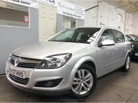 Vauxhall Astra 1.6 i 16v SXi 5dr + LOW MILEAGE + LONG MOT + REMOTE LOCKING