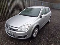 VAUXHALL ASTRA 1.6 DESIGN 2007 5 DOOR SILVER 93,000 MILES MOT TILL :5/03/17 EXCELLENT CONDITION