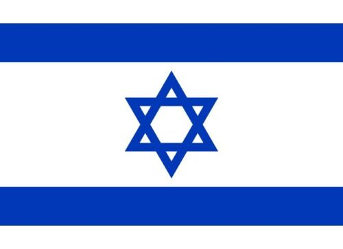 National Israel Flag with Star of David Polyester for Indoor & Outdoor use 5x7ft