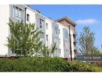 2 bedroom flat in Crown And Anchor House, Bristol, BS2 (2 bed)
