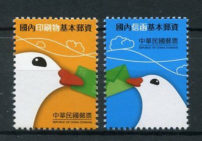 Taiwan China 2017 MNH Carrier Pigeons Doves Drawings 2v Set Birds Stamps