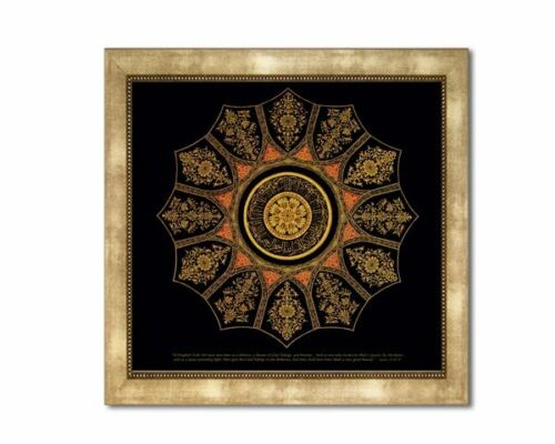 Framed Canvas:Calligraphy in Topkapi Palace -17x17 -Islamic Art -Fathers Da Gift