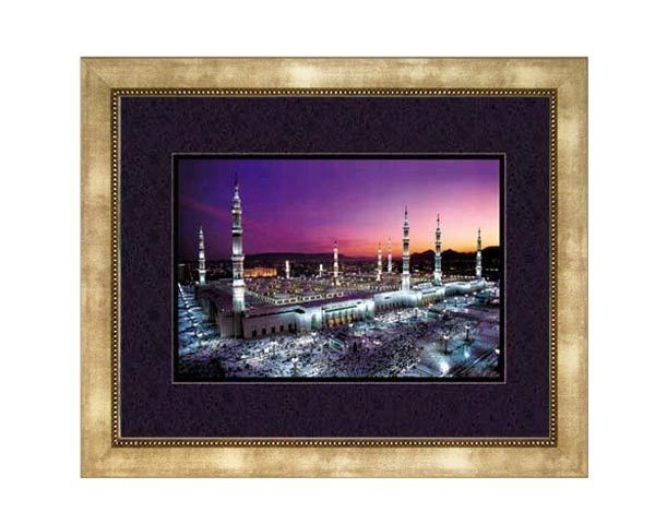 Framed Faux Canvas: The Prophet Mosque at Sunset- Size 24x20 - Islamic Art/Gift
