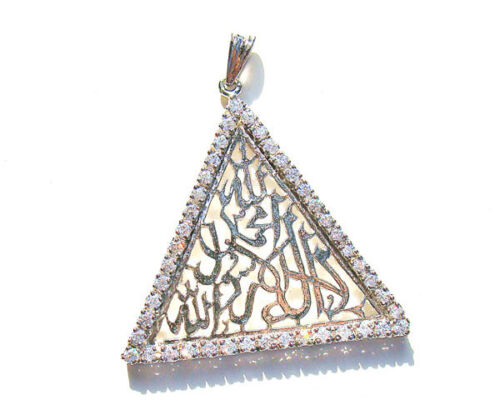 Triangle Pendant: SHAHADA -Sterling Silver -Islamic Gift/Jewelry - Graduation