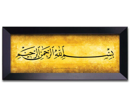 "Islamic Arabic Calligraphy Art Gift Decor -Framed Canvas -BISMILLAH -33""x13"""