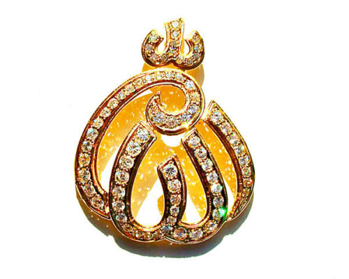 Pendant: ALLAH -Sterling Silver w/ Gold -Islamic Gift/Jewelry - Graduation