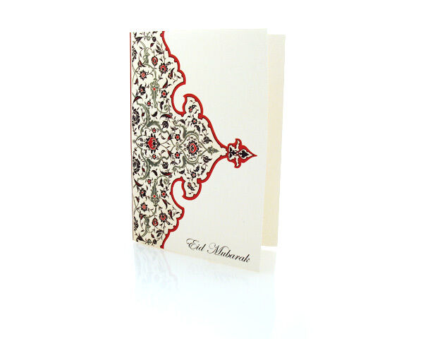 Eid Greeting Card: BOX OF 10 SPECIAL Metallic Paper w/ Iridescent Pearl Finish.