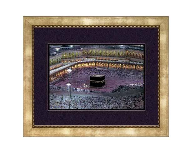 Framed Faux Canvas: The Kabah - Size 24x20 - Islamic Art/Gift - Ramadan/Eid
