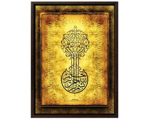 Islamic Arabic Calligraphy Art Gift Decor -Framed Canvas -BISMILLAH -12x15